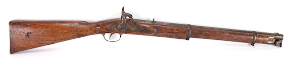 1853 Enfield Cavalry Carbine
