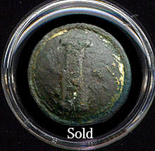 Confederate Infantry I Button