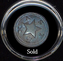 Texas Brigade Button